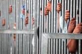 Habilitarán nuevo centro de reclusión en Cali, para enfrentar hacinamiento