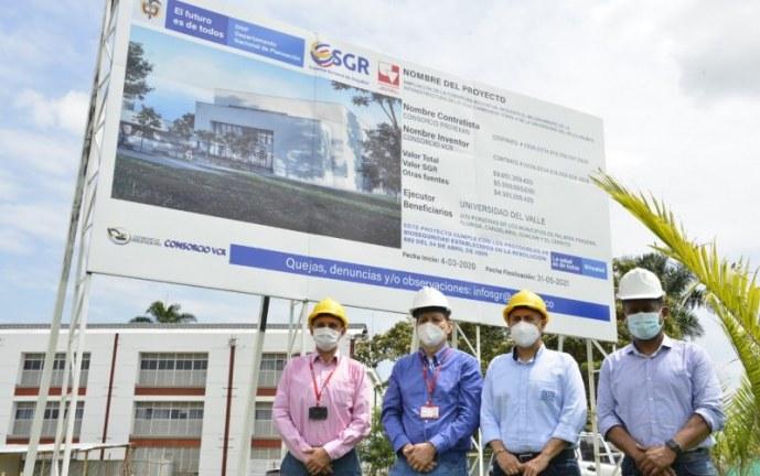 CVC y Univalle priorizarán protección del medio ambiente con nuevo Centro de Desarrollo