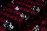 Conozca las salas de cine que reabrirán este jueves en Colombia