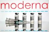Unión Europea acuerda compra de 160 millones de dosis de vacuna Moderna
