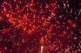 La barra BRS evitará usar pólvora explosiva en la celebración de las finales del FPC