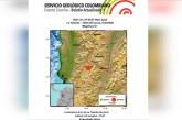 Dos municipios del Valle reportaron daños por sismo de la madrugada