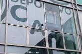 Nuevo ataque contra el Deportivo Cali: esta vez, en la sede Álex Gorayeb