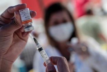 Comenzó el proceso de vacunación para docentes en el Valle del Cauca