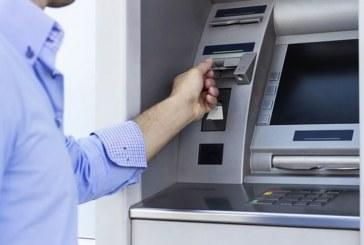 Conozca los cambios que tendrán los cajeros automáticos en Colombia