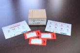 En el Valle del Cauca se entregaron 23.075 tarjetas con internet gratuito