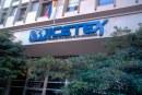 Icetex abrió segunda etapa de asignación de créditos subsidiados