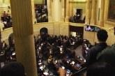 Imagen del Congreso es la más afectada en los caleños después del Paro