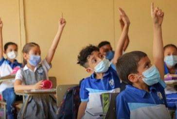 Avanza implementación de retorno a clases presenciales en Colegios de Cali