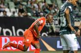 Deportivo Cali 0-1 América: el profe Osorio le ganó el pulso a Dudamel
