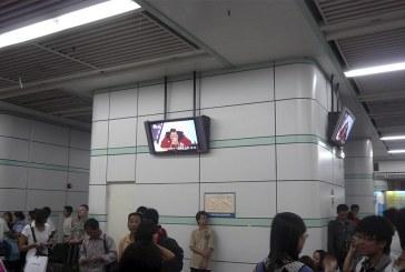 China prohíbe la aparición de hombres afeminados en televisión