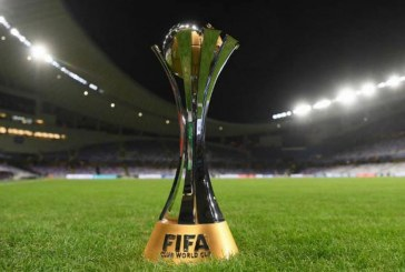 Japón anunció que no acogerá el Mundial de Clubes en 2021