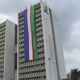 Contraloría General de la Nación vigilará contratos de Emcali
