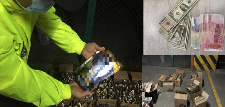 Caen dos reconocidos comerciantes por contrabando de licor, cigarrillos y atún